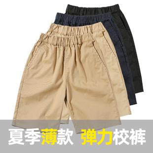 短裤 女童深蓝五分裤 男童卡其色校裤 儿童纯棉夏薄款 学生藏青黑中裤