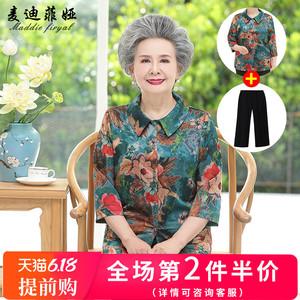 中老年人夏装女装中袖上衣老人衣服洋气妈妈衬衣奶奶t恤装套装薄