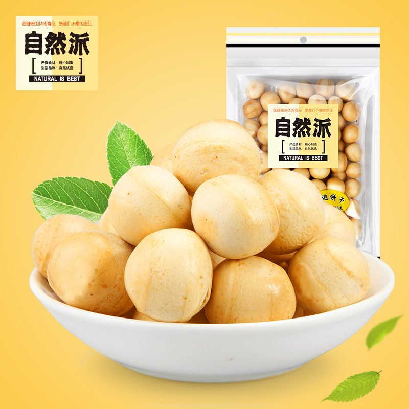 [nature school]_ Bubble biscuits 200g] Japanese style nostalgic traditional snack special pastry fermented biscuit