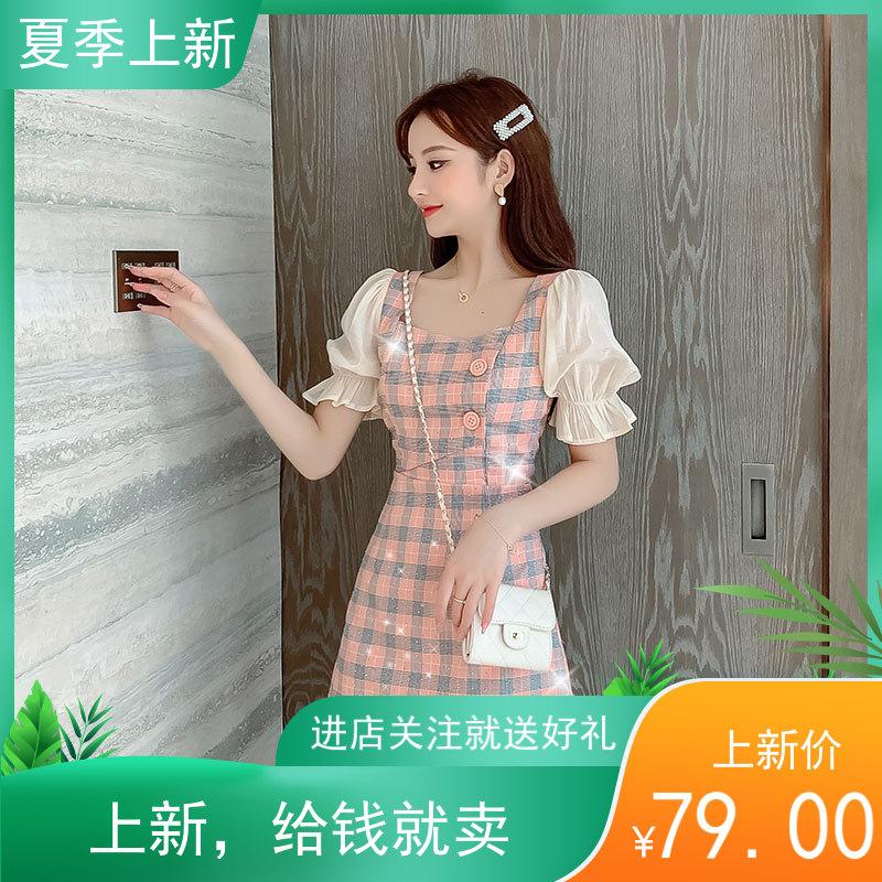 2021夏新款流行亮片短袖方领裙子中长款韩版小个子显瘦气质连衣裙