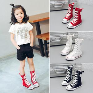 正品儿童帆布鞋2019春新款男童女童鞋高筒系带休闲鞋韩版白色球鞋