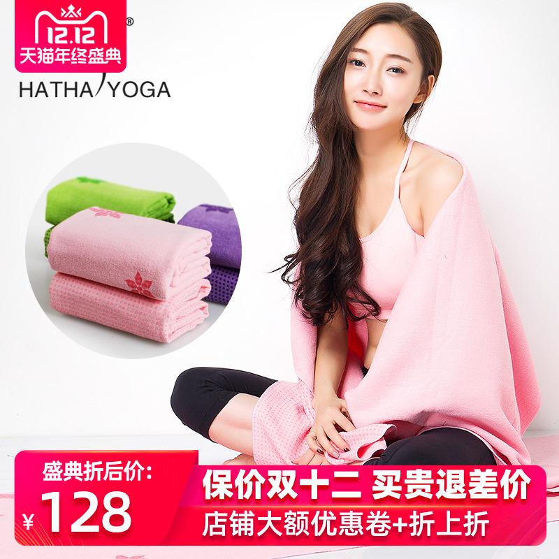 哈他瑜伽铺巾女加厚硅胶防滑瑜珈吸汗便携布垫毯子可机洗专业正品
