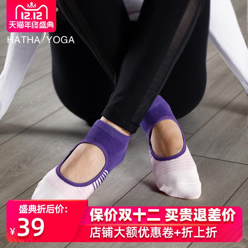 瑜伽袜女专业空中舞蹈瑜伽袜点胶防滑袜子脚套哈他初学者室内秋冬