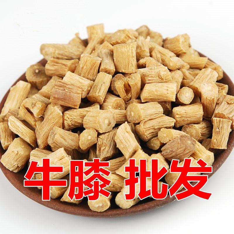 Грудь корова колено 5 джин пакет mail традиционная китайская медицина лесоматериалы хэнань очаговый сделать река хуай корова вечер корова семь корова колено лист 500 грамм 13.5 юань