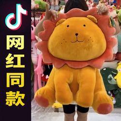 太阳花狮子 曼达狮子毛绒玩具 网红太阳狮 公仔玩偶抱枕大号抖音