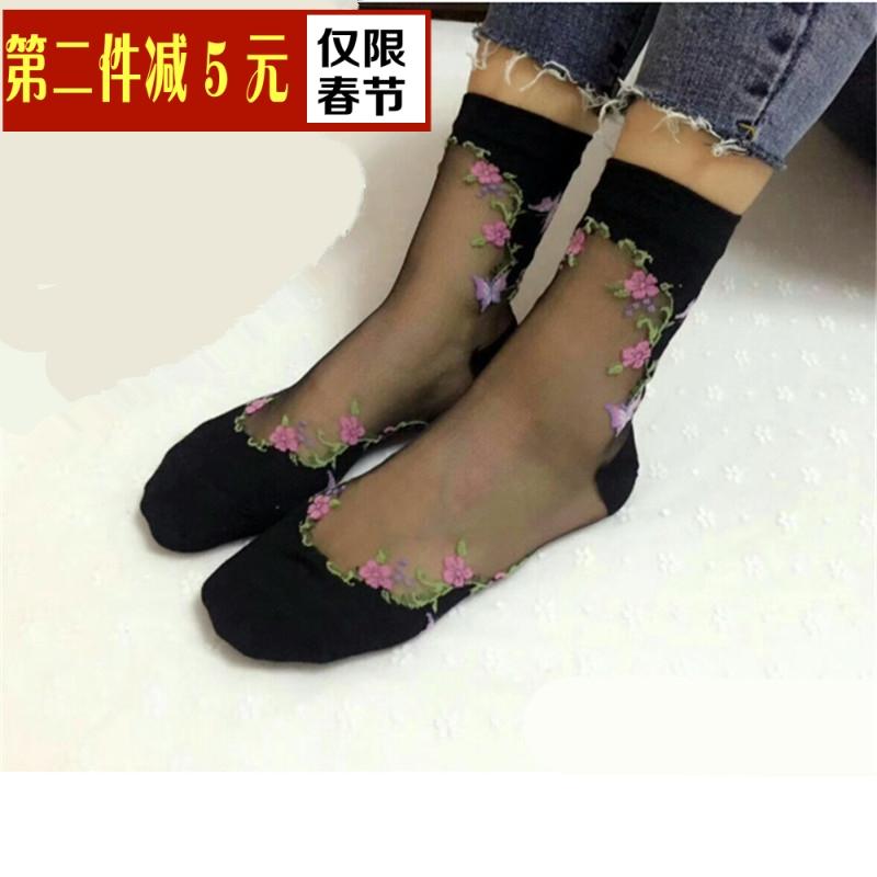 5双包邮鸿思羽棉底水晶丝袜女短袜玻璃丝冰丝袜子防勾丝耐穿靴袜