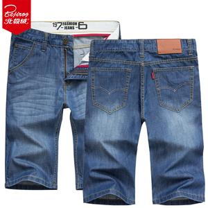 北极绒夏季薄款男士牛仔短裤