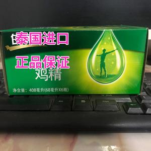 【正品保证】4盒 白兰氏传统鸡精68毫升*6瓶 4盒