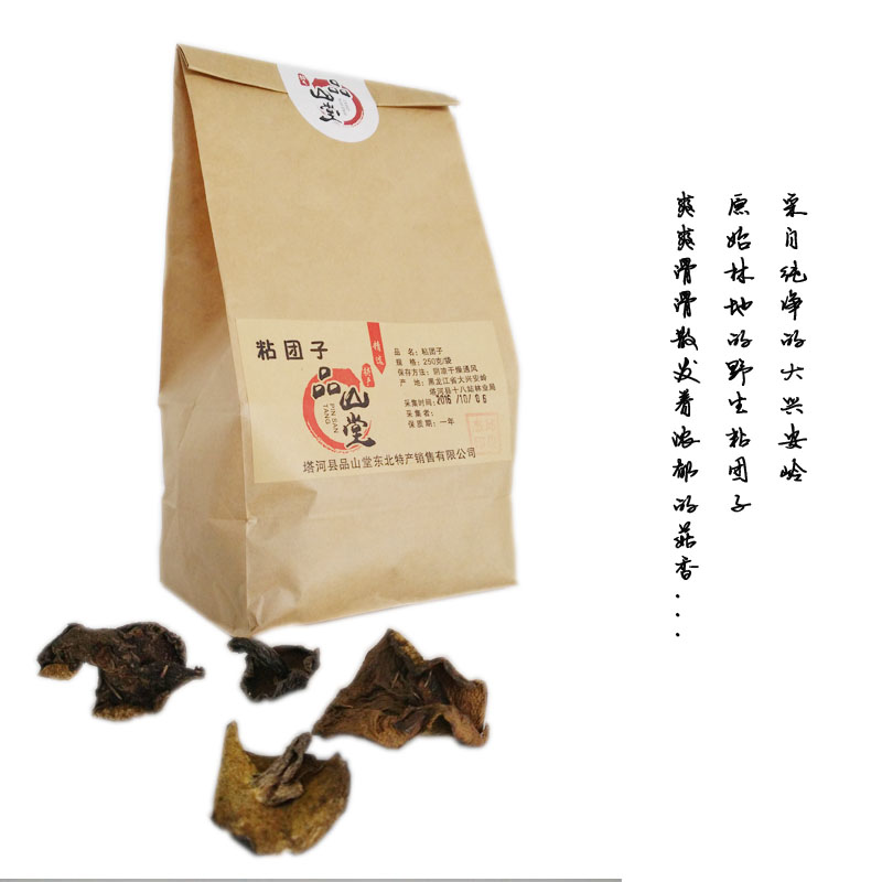 粘团子蘑菇干货土特产大兴安岭松树伞松蘑东北野生菌干蘑菇纯山货