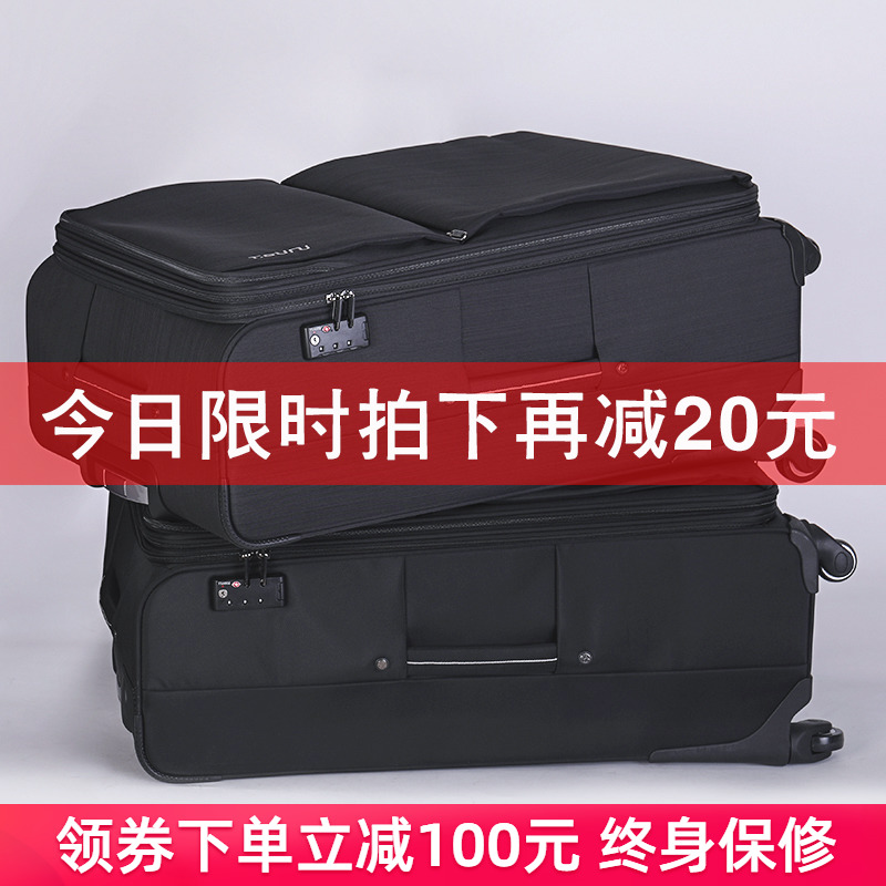 行李箱男32寸牛津布超大拉杆箱女大容量34旅行箱大号密码30皮箱子图片