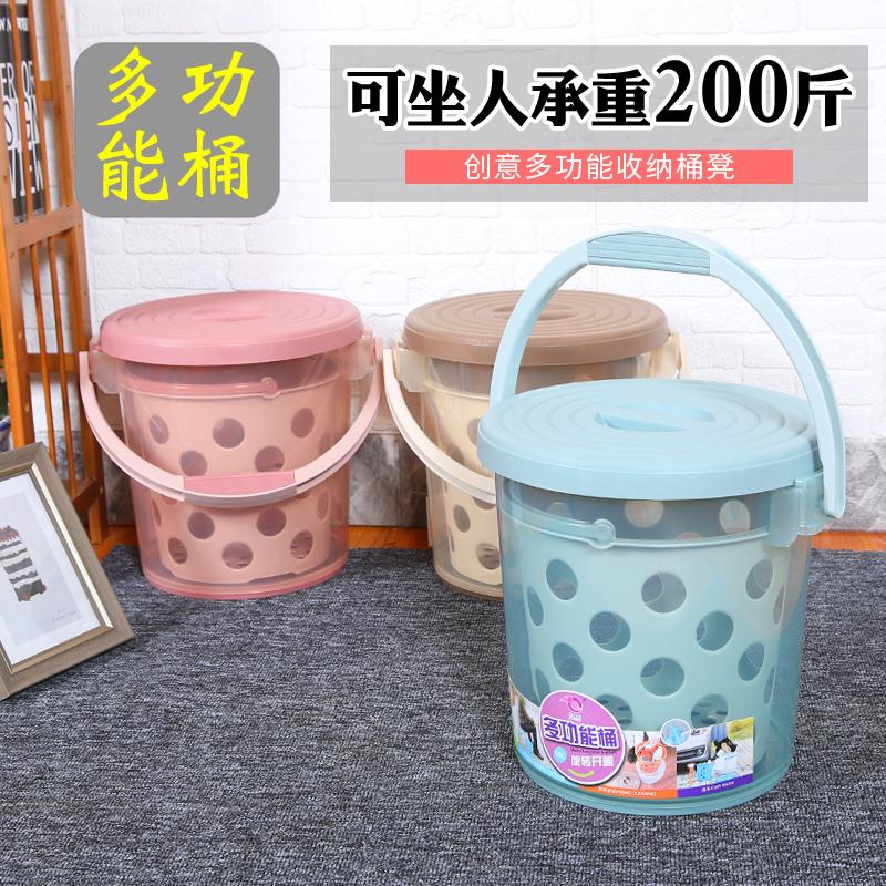 天天特价加厚塑料水桶凳手提洗澡桶可坐钓鱼多用收纳储物洗车带盖