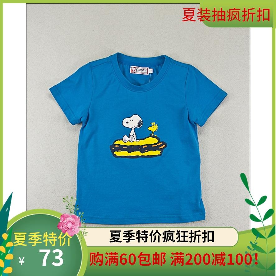 SNOOPY专柜正品夏装男小童装针织短袖上衣9SS50005短袖T恤2色