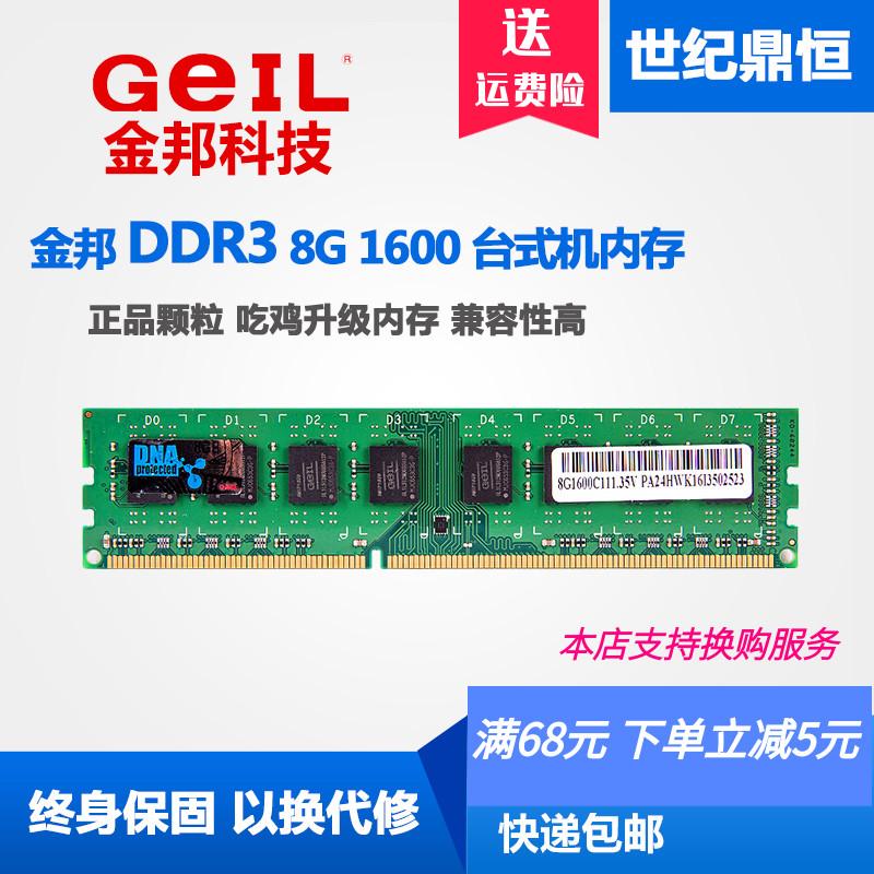Оперативная память Артикул 542470138004