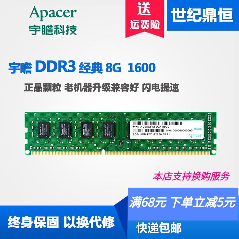 Оперативная память Артикул 528521883334