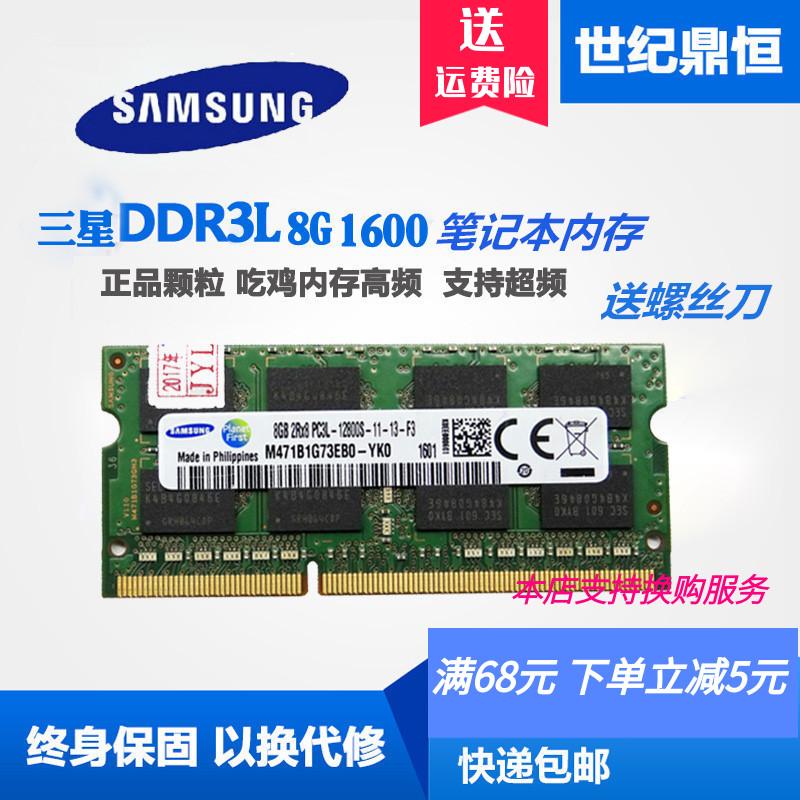 Оперативная память для ноутбуков Артикул 565660373055