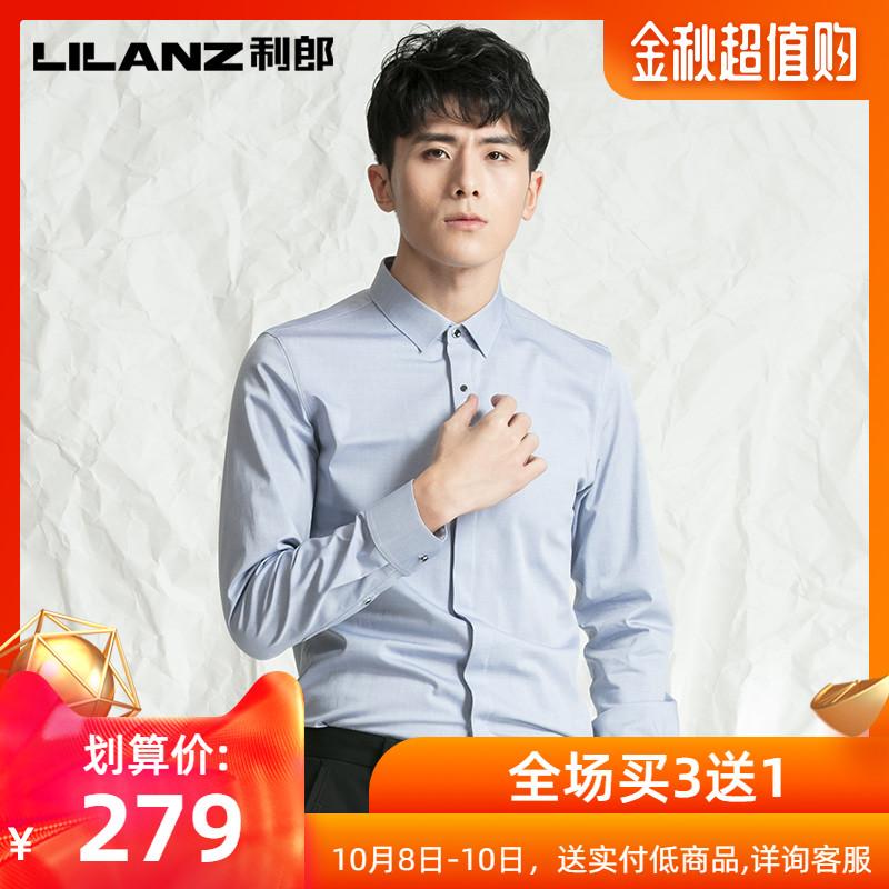 (用20元券)Lilanz/利郎衬衫男2019年新品蓝白秋修身商务休闲衬衣G9QZC0122S