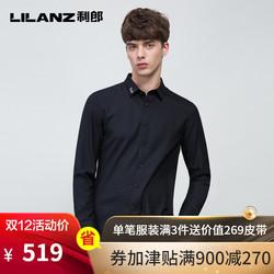 Lilanz/利郎衬衫男长袖衬衣男含羊毛面料黑色衬衫6QXC9051S