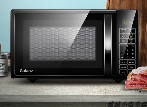 Galanz microwave oven large flat chassis intelligent menu is easy to use, can reserve microwave oven DG (B0)