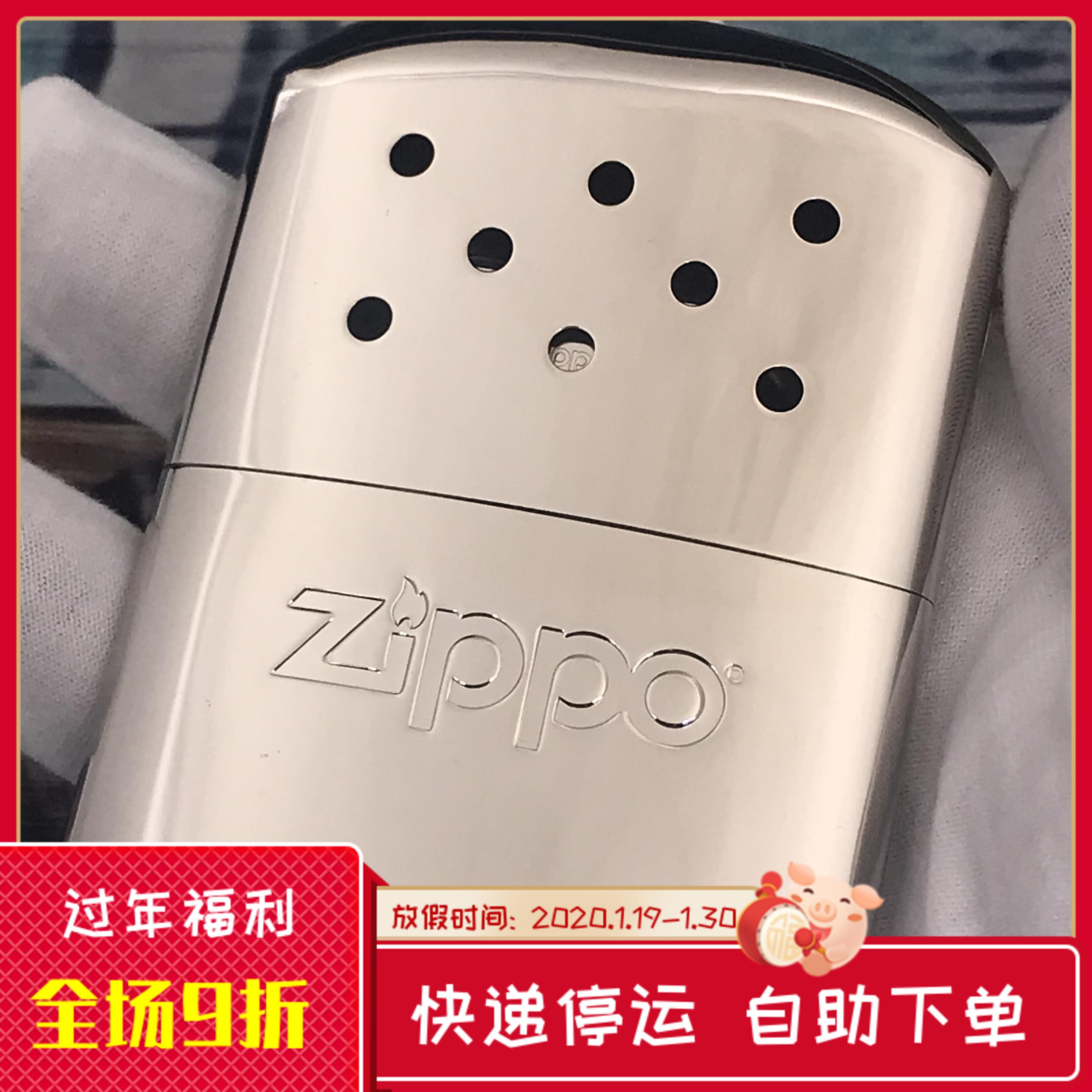 【祝融火具】原装日版高档ZIPPO怀炉纯铜暖手炉暖手宝