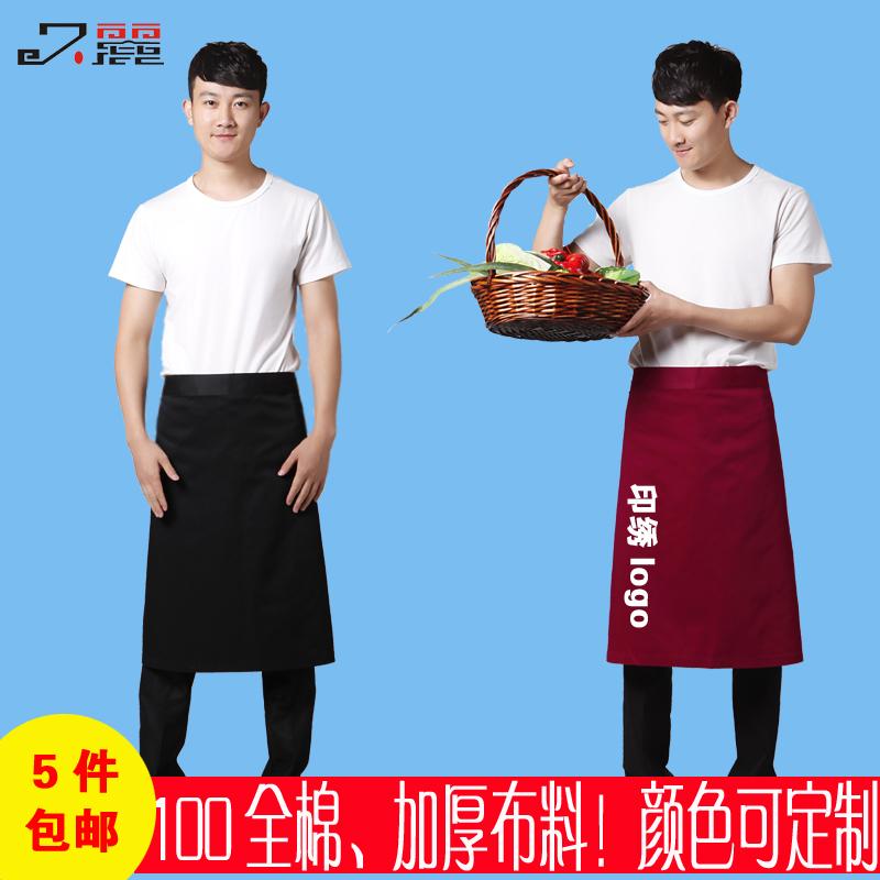 厂家直销厨师半身餐厅围裙黑色加长防污白色日韩式料理可定制logo