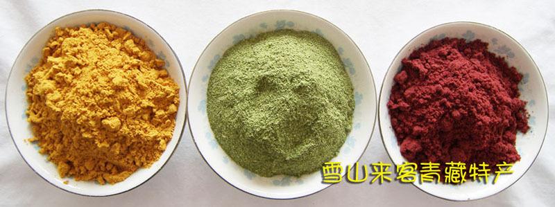 青海人自制月饼 馒头 花卷用的红曲 绿曲 黄曲 保证正品