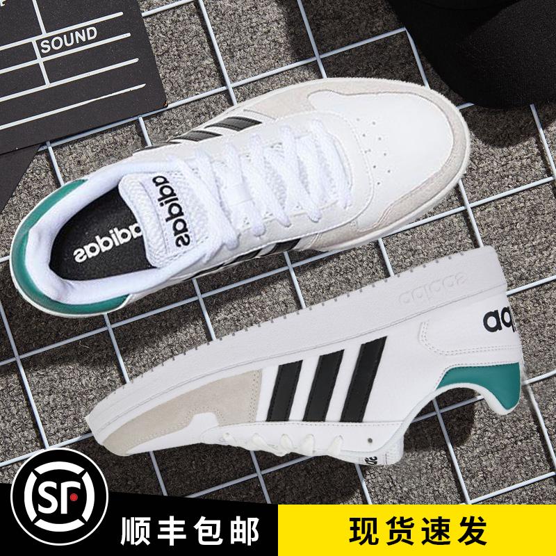 Adidas/阿迪达斯男鞋2020冬新款运动鞋减震透气鞋子休闲鞋EE7799