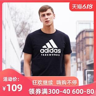 棉短袖 休闲男士 adidas阿迪达斯t恤男 圆领透气运动情侣半袖