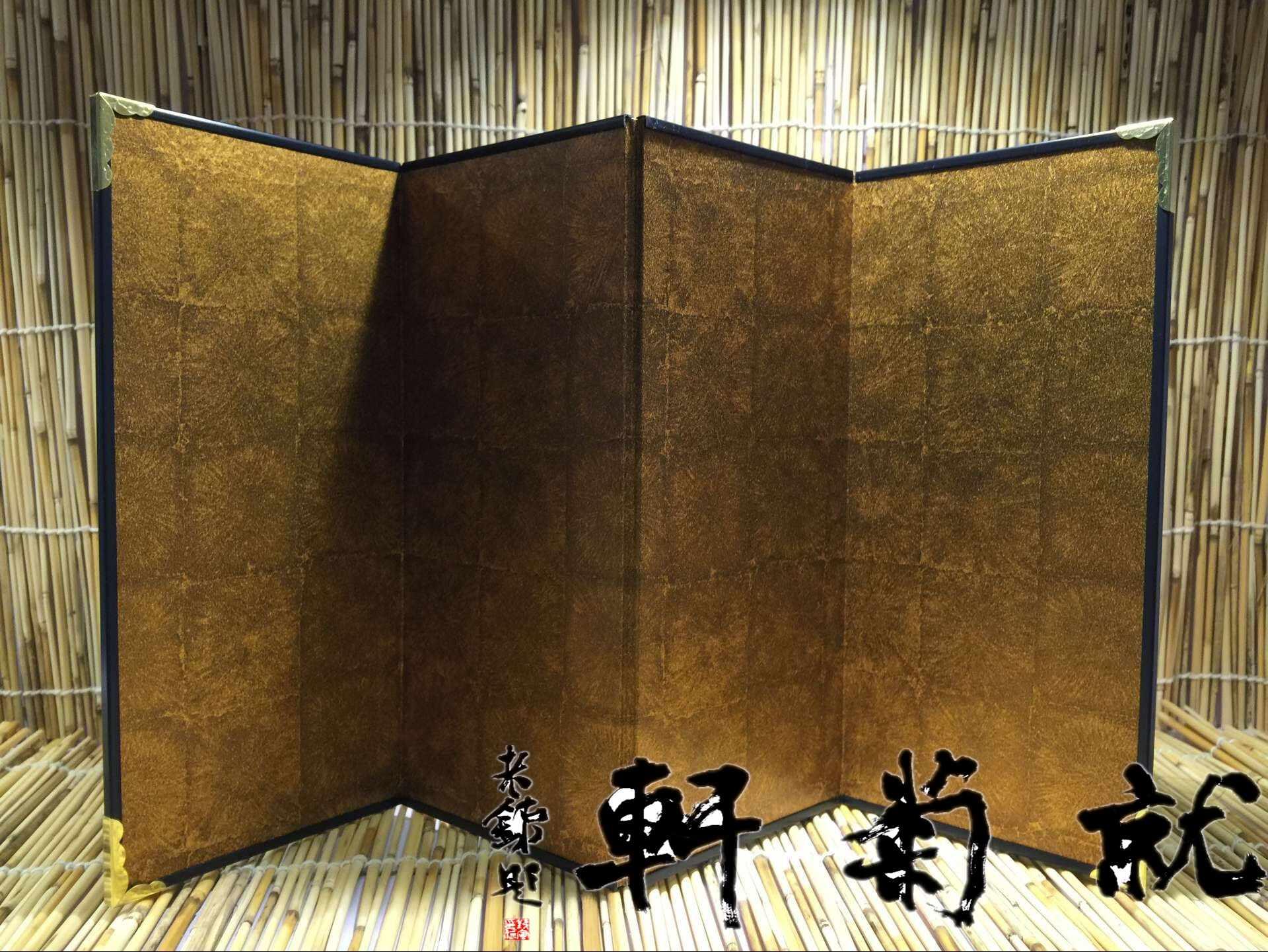 Иморт из японии четыре песня небольшой мишура Чернила камень экран экран качели в порядке работы прекрасный на хризантема сюань бесплатная доставка