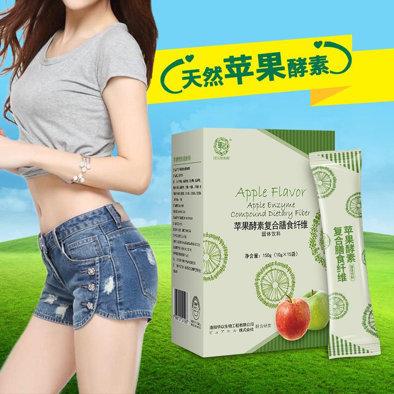 リンゴの酵素の粉の複合の食事の繊維は粉の果物と野菜の孝素を代行して宿便の腸を並べます。