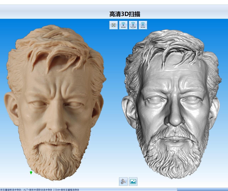 3D model scanning service 3D printing service rapid modeling reverse engineering 3D scanner