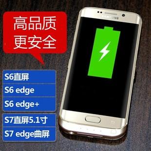 三星S7背夹电池壳S7edge一体无线充电宝S6edge后背电源S6超薄专用