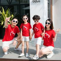 亲子装夏装2020新款城家三口四口六一儿童节服装母女全家福套装