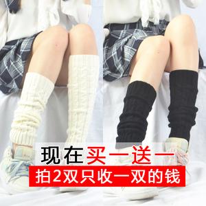 麻花小腿袜保暖护腿毛线袜套学生护膝女jk堆堆袜针织日系中筒袜子