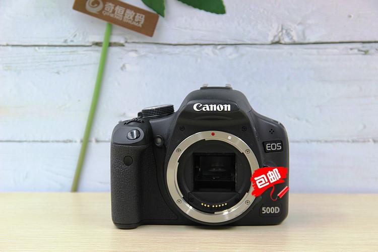 Canon佳能500D单机只卖800元二手入门级单反相机600d650D正品