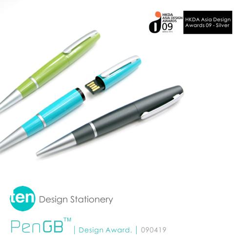 包邮特价 香港设计师U盘8G Ten Design PenGB 圆珠笔原子笔签字笔