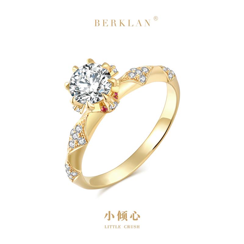 柏克蓝钻石 小倾心珠宝情侣钻戒女18K金玫瑰金戒指结婚求婚定制