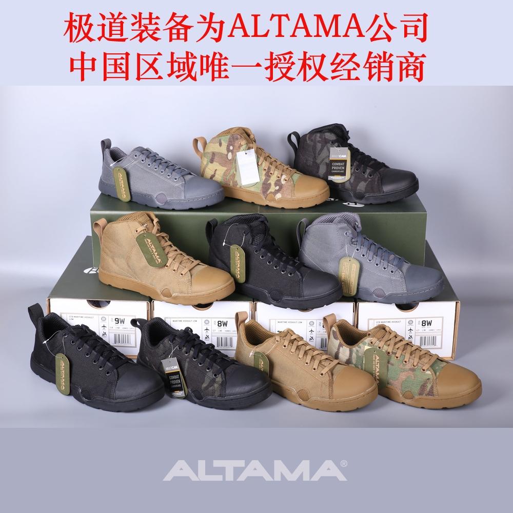 Обувь в стиле милитари Артикул 571661600676