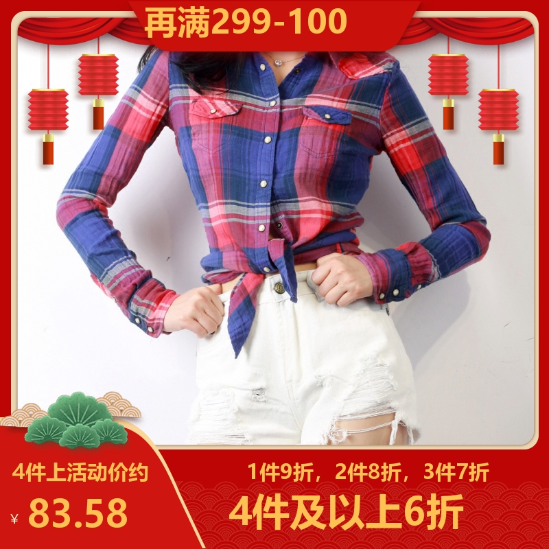 In 2020, there are only two pieces of benefits! Pleated cotton shirt!
