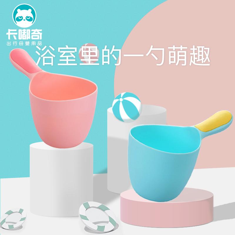 Ковшики для мытья Артикул 543436847640