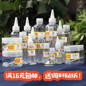 户外旅行烧烤用品具 轻巧调料罐 便携式调味瓶套装 防漏调料瓶罐