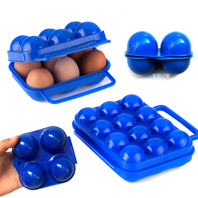 Outdoor portable egg box, 2 grids, 12 grains, 6 pcs, 4 packs, picnic camp storage egg tray shell, anti-breaking shock PP material