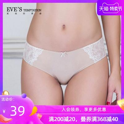 夏娃的诱惑衣衣相伴系列腰侧立体通透蕾丝清爽透气内裤女士平角裤