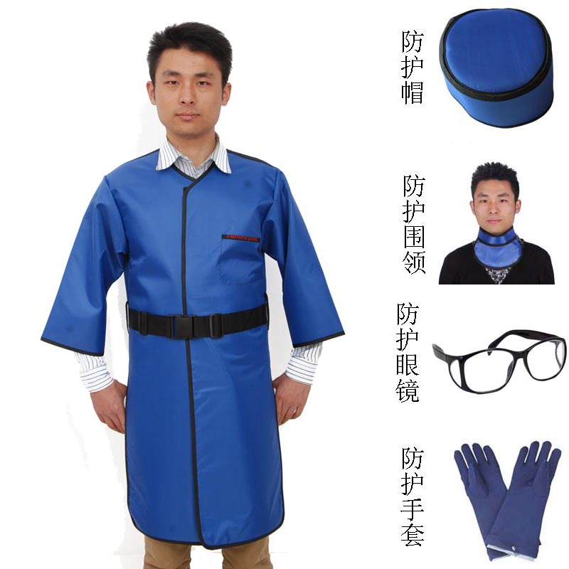 Lead clothing X-ray radiation protective clothing interventional dental CT room suit lead neck lead cap lead apron protective clothing