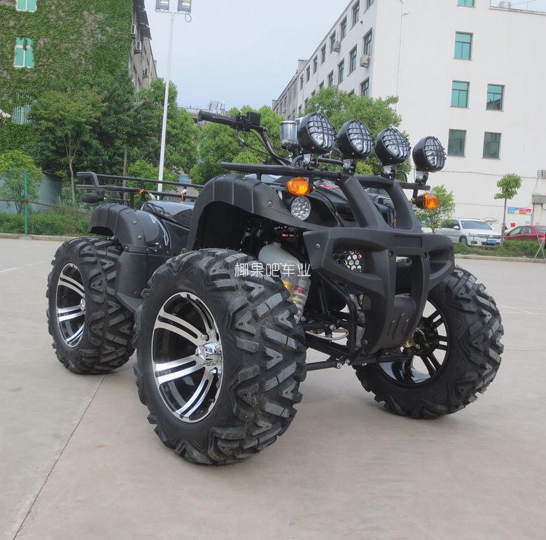 ATV 四轮越野摩托车 250CC大公牛沙滩车 前后碟刹 轴传动场地车