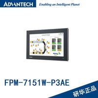 FPM-7151W-P3AE 15.6寸WXGA 全平面多點觸控VGA/HDMI接口16:9觸摸