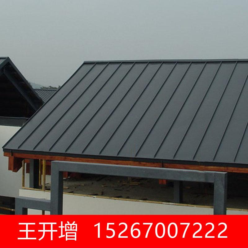 铝瓦 25-430型铝合金瓦片 直立锁边金属屋面板材防锈铝镁锰屋面板