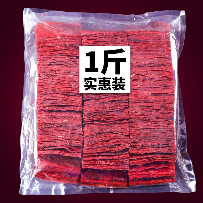 肥啾靖江猪肉脯500g散装猪肉铺干5斤整箱零食小吃1斤休闲食品特产