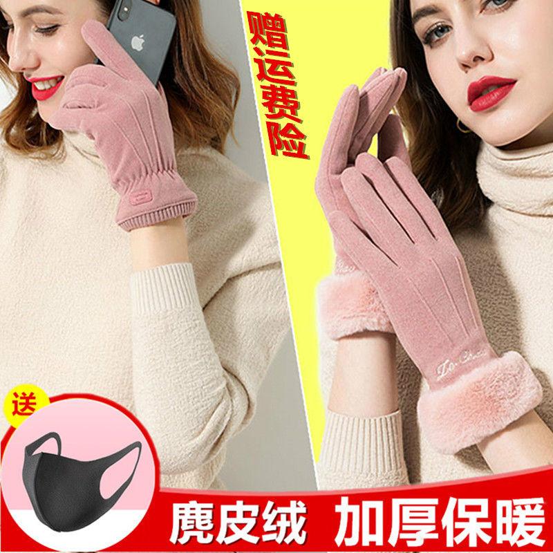 手套女冬季加厚加绒学生韩版可爱保暖手套女冬骑车开车触屏棉手套