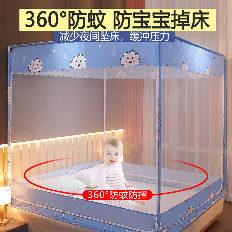 床上蚊帐1.8米床1.5m家用蒙古包1.2米夏季儿童防摔拉链防蚊罩定制