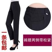 肯德基麦当劳必胜客餐厅上班裤子女服务员工作裤黑色直筒西裤夏季